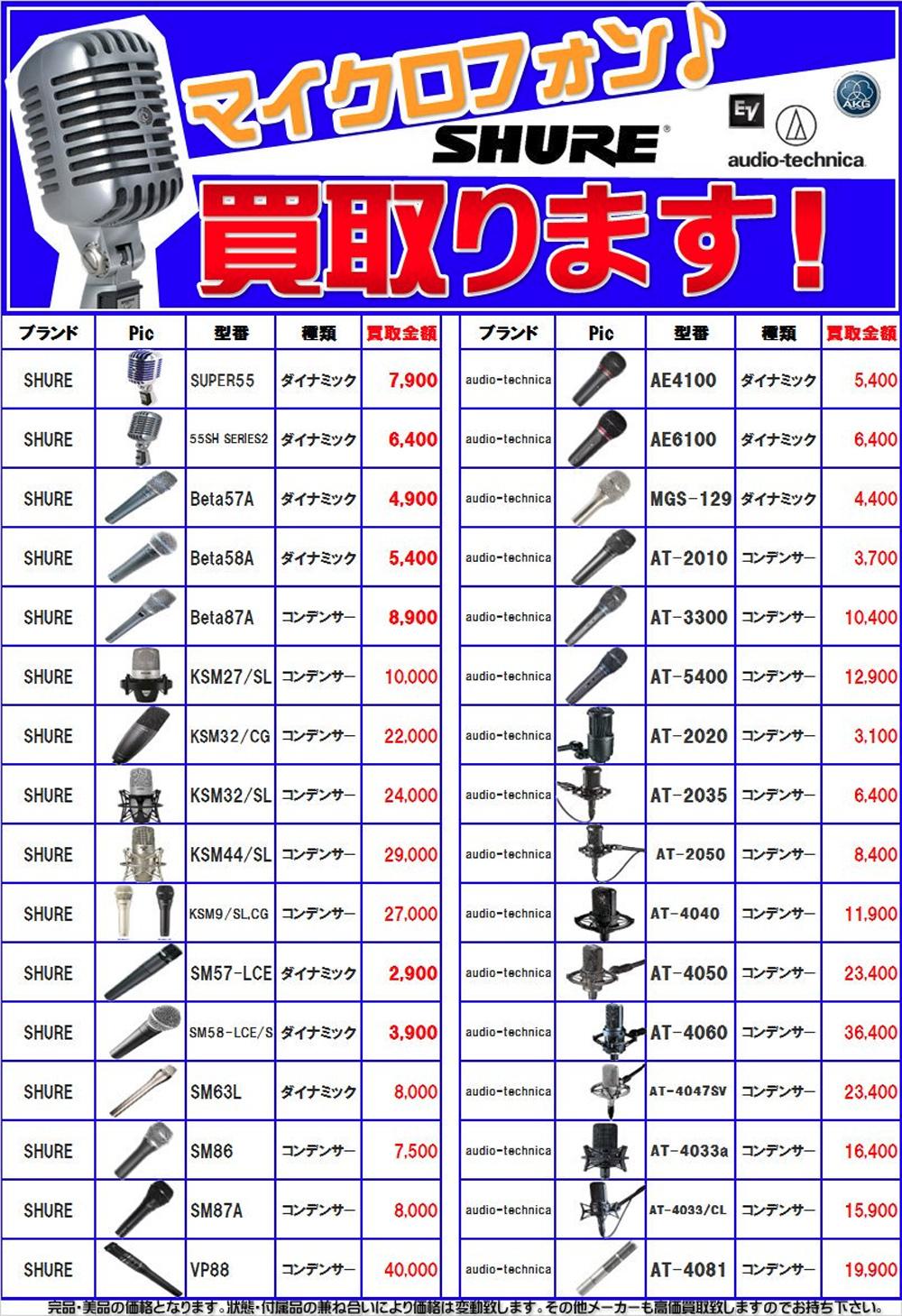 桜井楽器1