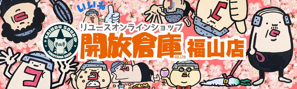 top_kanban_spring
