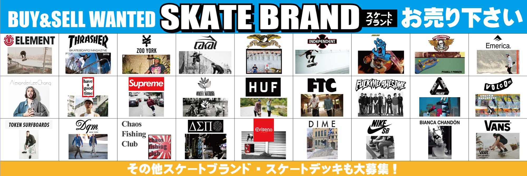 「開放倉庫山城店」古着館<スケートブランドお売りください>ELEMENT、THRASHER、ZOO YORK、rakai、ANTI HERO、INDEPENDENT、SANTA CRUZ 、POWELL PERALTA、Emerica.、etcその他スケートブランド・スケートデッキも大募集!
